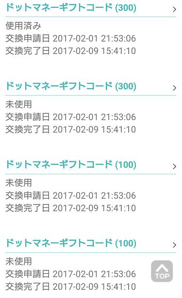 f:id:gaotsu:20170211100852p:plain