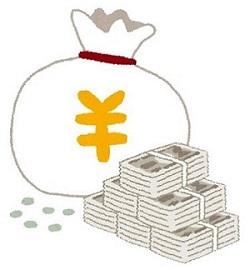 お金がざくざく貯まるイメージのイラスト