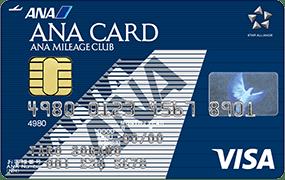 ANA VISA一般カード券面