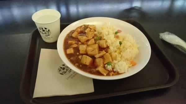 チャイナタウンデリのマーボー炒飯