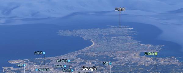 三浦半島の先端部分のGoogle Map 3D