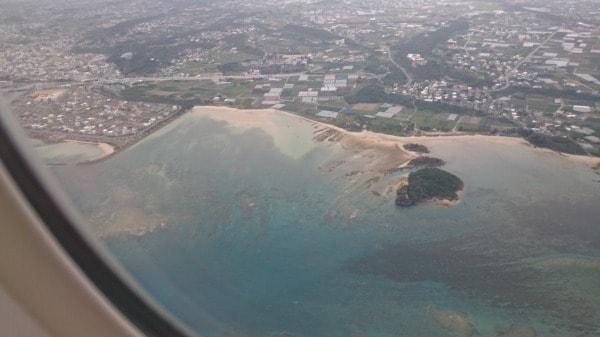 沖縄県糸満市上空の機上からの写真
