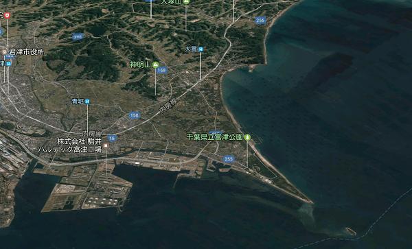 房総半島富津付近のGoogle Map 3D