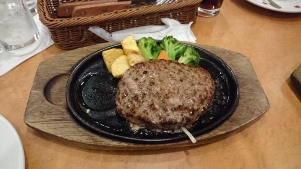 超粗びきハンバーグステーキ