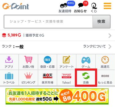 f:id:gaotsu:20170326120209p:plain