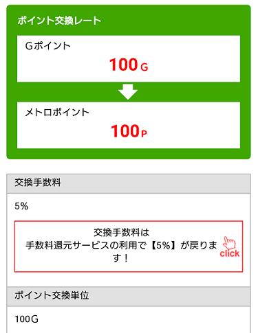 f:id:gaotsu:20170326120514p:plain