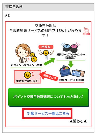 f:id:gaotsu:20170326120643p:plain