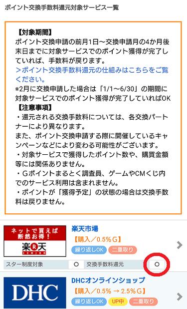 f:id:gaotsu:20170326120816p:plain