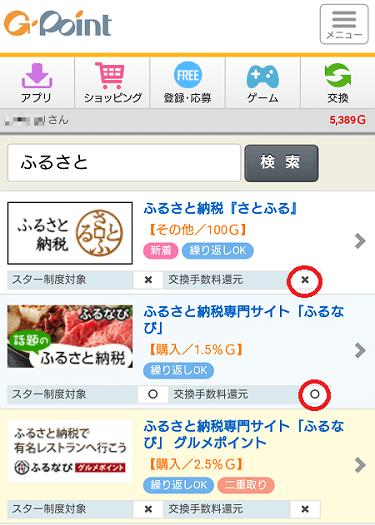 f:id:gaotsu:20170326120849p:plain