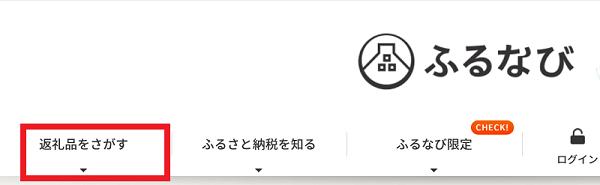 f:id:gaotsu:20170326121041p:plain