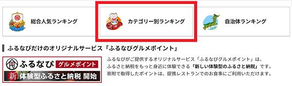 f:id:gaotsu:20170326121121p:plain