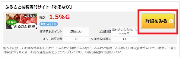 f:id:gaotsu:20170326121352p:plain