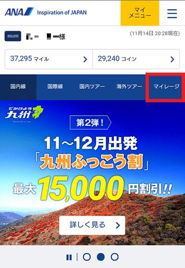 f:id:gaotsu:20170326165644p:plain
