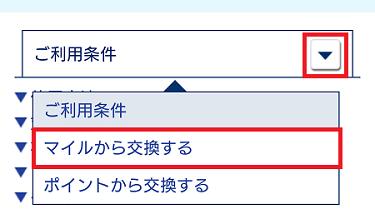 f:id:gaotsu:20170326170759p:plain