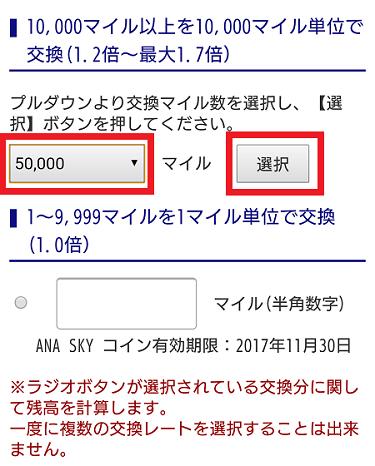 f:id:gaotsu:20170326171258p:plain