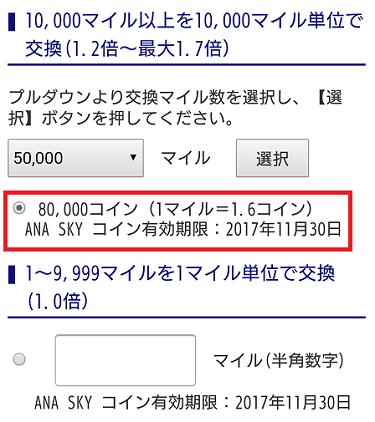 f:id:gaotsu:20170326171506p:plain