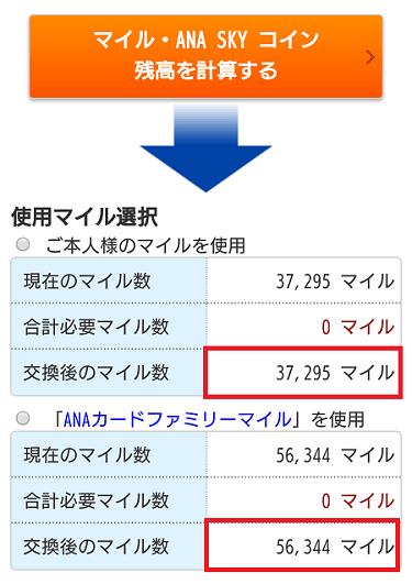 f:id:gaotsu:20170326172655p:plain