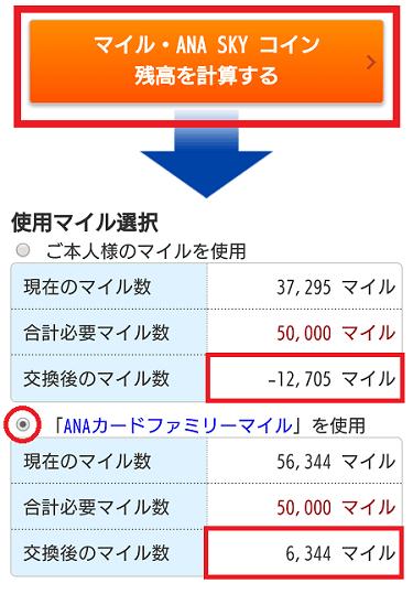 f:id:gaotsu:20170326172840p:plain