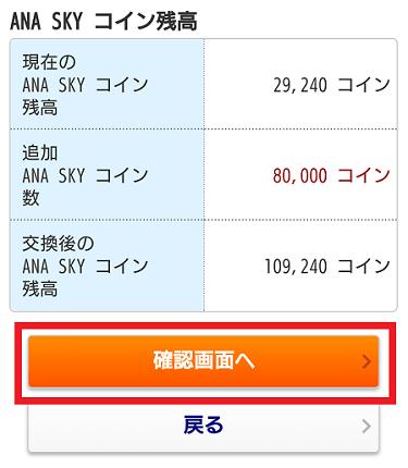 f:id:gaotsu:20170326173009p:plain