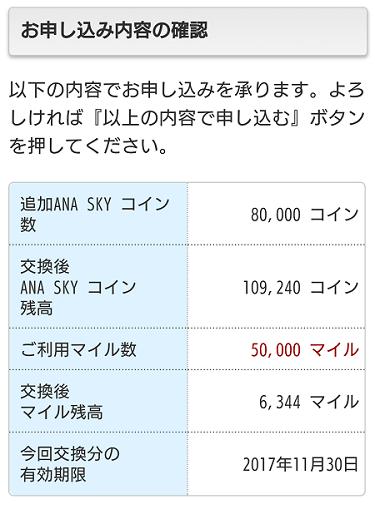 f:id:gaotsu:20170326173230p:plain