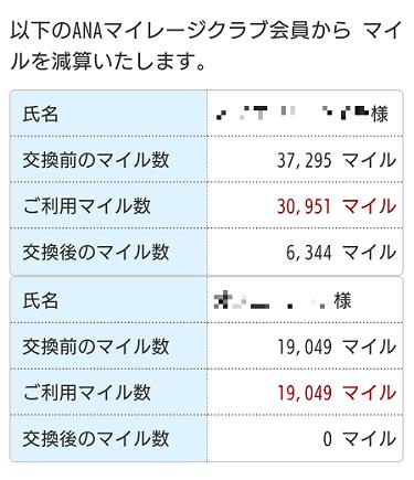 f:id:gaotsu:20170326173443p:plain