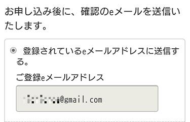 f:id:gaotsu:20170326173515p:plain