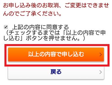 f:id:gaotsu:20170326173603p:plain