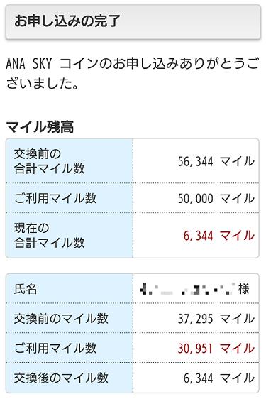 f:id:gaotsu:20170326173713p:plain