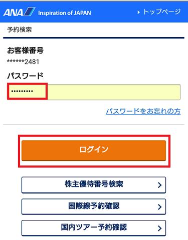 f:id:gaotsu:20170326175146p:plain