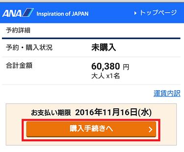 f:id:gaotsu:20170326175513p:plain