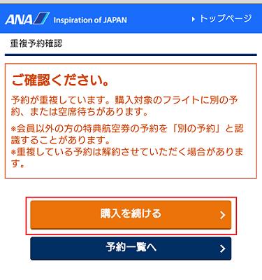 f:id:gaotsu:20170326175639p:plain