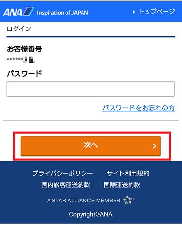 f:id:gaotsu:20170326175729p:plain