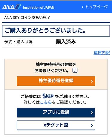 f:id:gaotsu:20170326180704p:plain