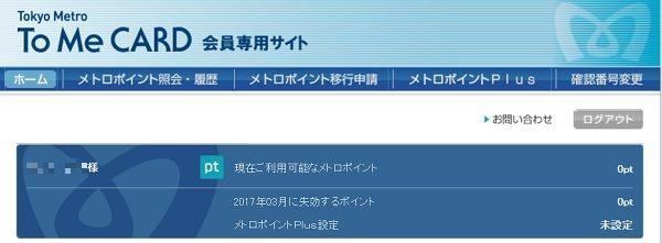 f:id:gaotsu:20170329220751j:plain