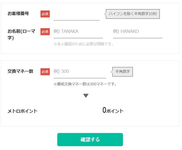 f:id:gaotsu:20170329220817j:plain