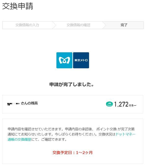 f:id:gaotsu:20170329221030j:plain