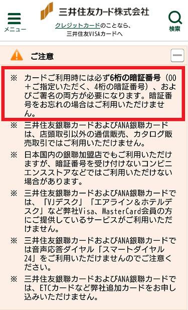 f:id:gaotsu:20170330214623p:plain