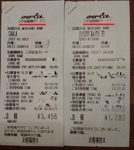 f:id:gaotsu:20170330214952j:plain