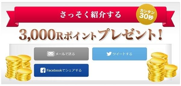 f:id:gaotsu:20170331204855j:plain