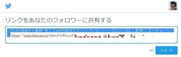 f:id:gaotsu:20170331205156j:plain