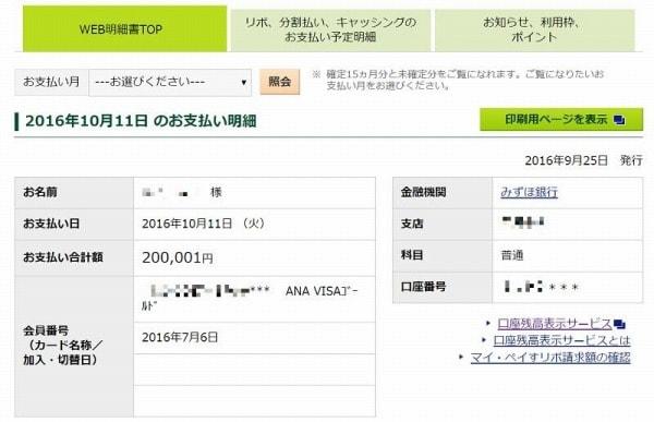 f:id:gaotsu:20170401111027j:plain