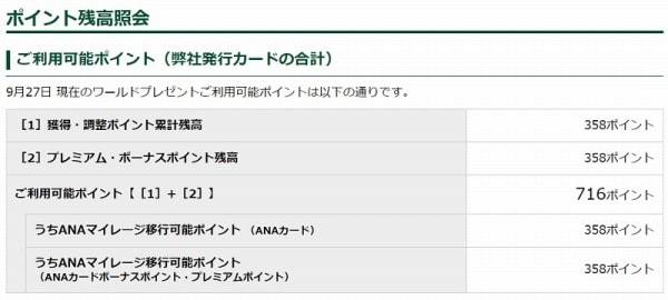f:id:gaotsu:20170401111419j:plain