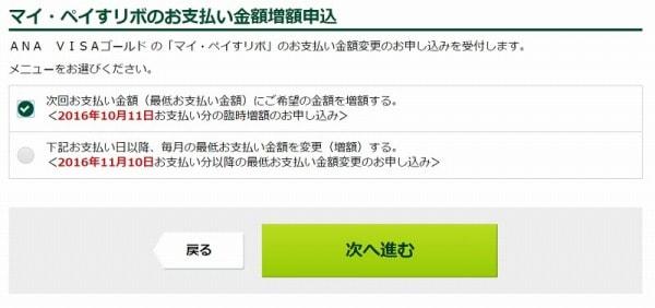 f:id:gaotsu:20170401112038j:plain