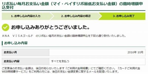 f:id:gaotsu:20170401112354j:plain