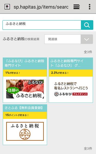f:id:gaotsu:20170401223426p:plain