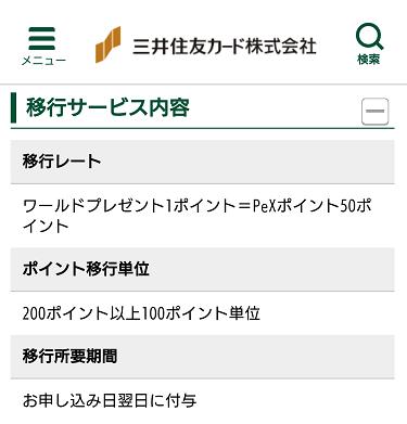 f:id:gaotsu:20170407210327p:plain