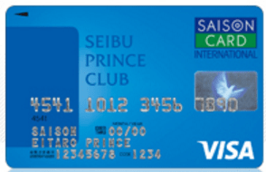 SEIBU PRINCE CLUBカード セゾンの券面画像