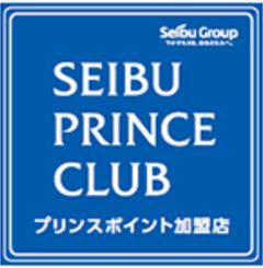 SEIBU PRINCE CLUBロゴ