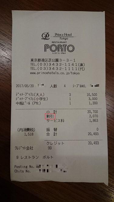f:id:gaotsu:20170522233306j:plain