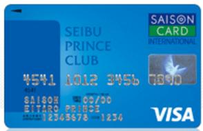 SEIBU PRINCE CLUB カード セゾン 券面